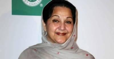 Kulsoom Nawaz leaves for London skipping ECP's scrutiny