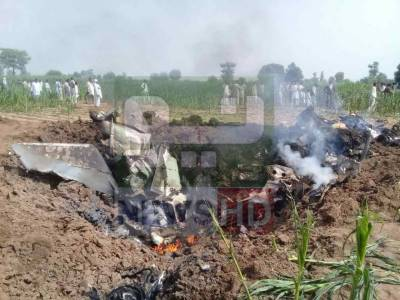 PAF fighter jet crashes while on routine training near Sargodha