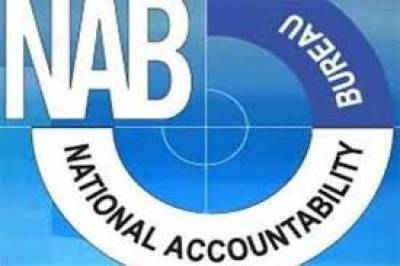 NAB Lahore won't be issuing more notices to Sharifs: sources