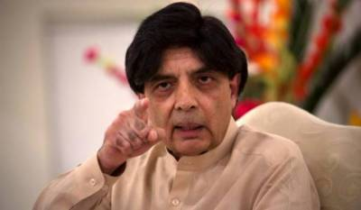 """Refused to be part of PM Abbasi over """"difference of opinion"""", says Nisar"""