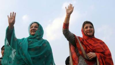 NA-120 by-polls: Kalsoom Nawaz Nomination accepted, all petitions her rejected