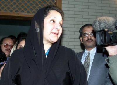 Former first lady Kulsoom Nawaz diagnosed with throat cancer: reports