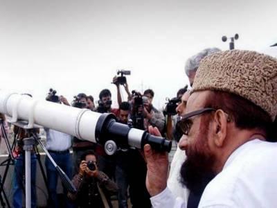 Zilhaj moon not sighted, Eidul Azha on September 2