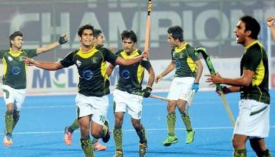 Green Shirts qualifies for World Cup 2018