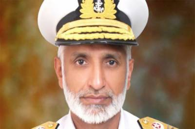 Naval chief Calls Nawaz, inquires about Baghum Nawaz's health