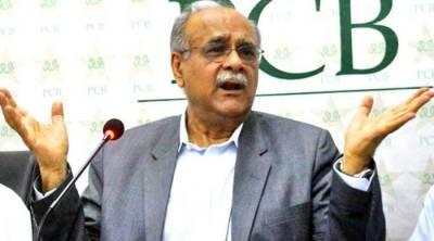 PCB announces World XI squad to visit Pakistan