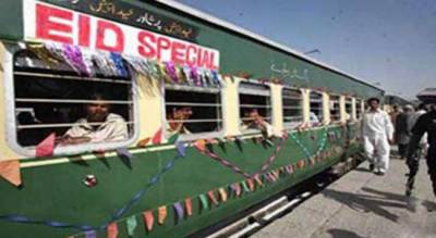 Railway to run special trains on Eid-ul-Azha, online booking available