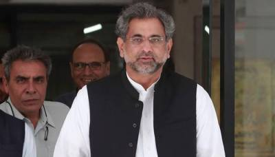 PM Abbasi chairs meeting of CCI