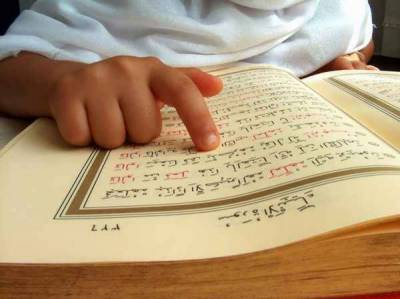 Senate passes bill for compulsory teaching of Holy Quran