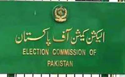 NA-120 by-poll: ECP issues final list of 44 contesting candidates