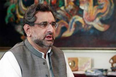 PM Abbasi to arrive Karachi on 2-day visit today