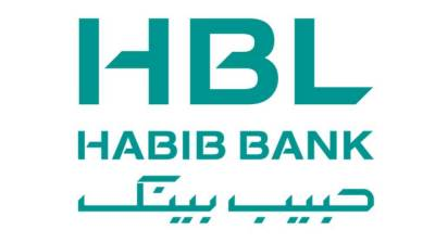 HBL announces to close New York branch