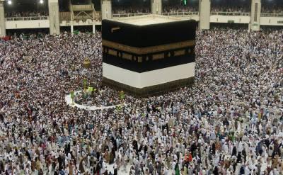More than two million pilgrims flock to Makkah for Hajj 2017