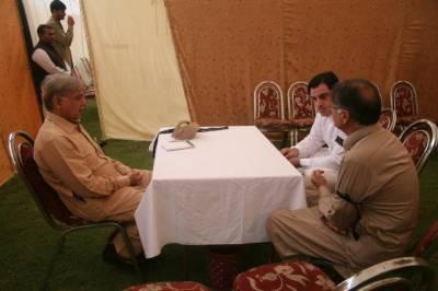 Punjab CM Shehbaz's Model Town camp office de-notified