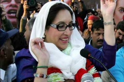 Benazir Bhutto murder case: court to announce reserved verdict today
