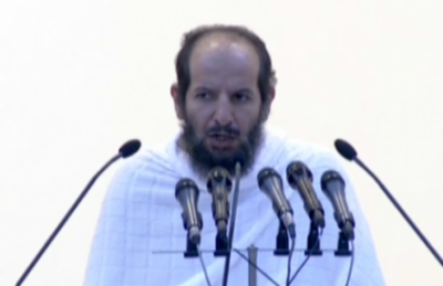 Hajj sermon: Mufti Sheikh Saad bin Nasir urges Muslims to avoid nationalism, ethnicism and grouping