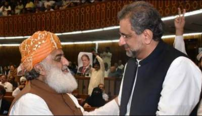 PM approves status of Fazlur Rehman as Federal Minister