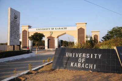 KU to share student records with intelligence agencies