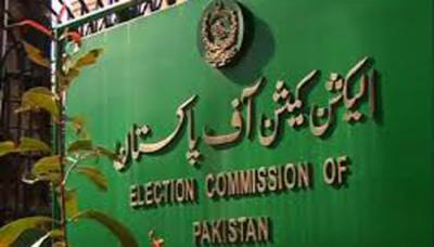 NA-120 by-poll: ECP scolds PML-N for violating code of conduct