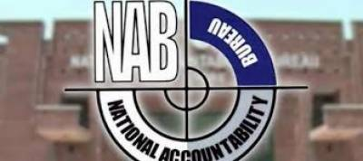 NAB to finalize references against Sharif family on Thursday