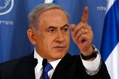 Israeli PM bars Al-Jazeera journalist from seminar on free press