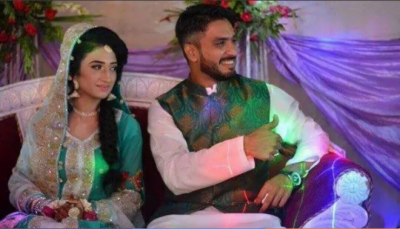 Watch: Rumman Raees ties the knot