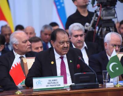 Unity among Muslim Ummah imperative for development, prosperity: Mamnoon Hussain
