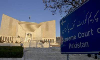 Panama review petition: SC accepts Sharif family plea for 5-judge bench