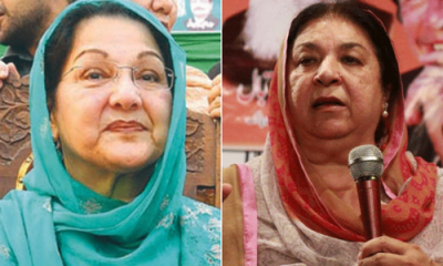 NA-120 by-poll: Unofficial results reveal Kulsoom Nawaz winner