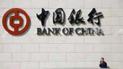 SBP permits Bank of China to start operations in Pakistan