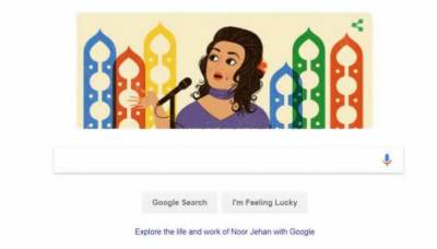 Google celebrates Noor Jahan's 91st birthday with a doodle