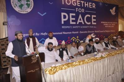 WCR conference exposes 'conspiracy of extremism' ahead of Muharram