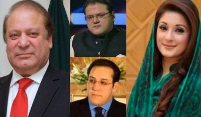 Nawaz Sharif to chair meeting in London, PM arrives to attend