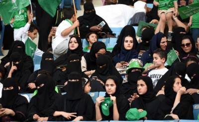 Saudi Arabia allows women first time to attend national day celebrations