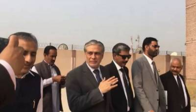 Ishaq Dar likely to be indicted on September 27