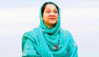 Kalsoom Nawaz ailing health increases Nawaz' worries