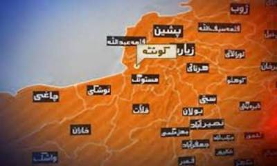Quetta: Blast near bus on Hanna Road