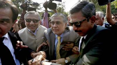 Ishaq Dar should resign after indictment, demand opposition parties