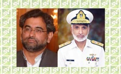 Chief of Naval Staff Zakaullah to retire on Oct 7
