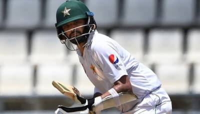 Pakistan vs Sri Lanka Ist Test, Day 4: Pakistan cross Sri Lanka's target