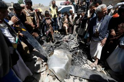 Yemen Houthis say have shot down US surveillance drone: state news agency