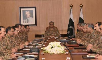 Army Chief to chair 'Special' corps commanders' conference today