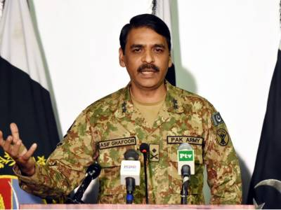 No organised bases of any terrorist organisation in Pakistan: DG ISPR