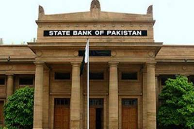 SBP launches helpline to facilitate banking consumers