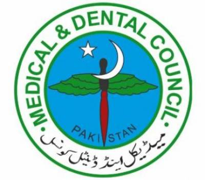 PMDC curtails A-level students for admission to MBBS, BDS