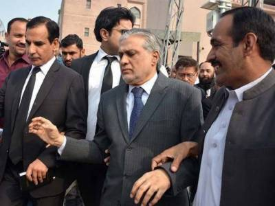 Ishaq Dar reaches court to attend corruption reference hearing