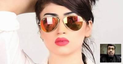 Qandeel Baloch murder case: non-bailable arrest warrants of Mufti Qavi issued