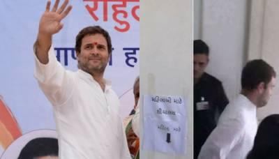 Rahul Gandhi caught re-handed using ladies toilet, video viral