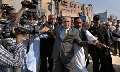 Finance Minister Ishaq Dar's graft case: Accountability Court adjourns hearing till Wednesday