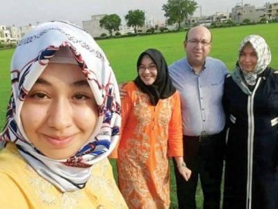 'Missing' former PakTurk School principal, family deported on Oct 14: sources
